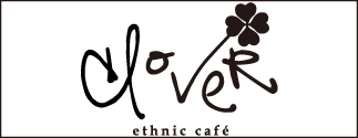 ethnic cafe CLOVER